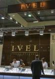 Cabina de los diamantes de IVEL Israel Foto de archivo
