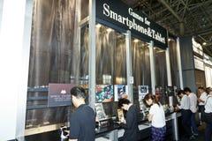 Cabina de Smartphone de la demostración de juego de Tokio Imágenes de archivo libres de regalías