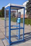 Cabina de teléfono Fotos de archivo