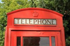 Cabina de teléfonos Imagen de archivo libre de regalías