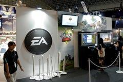 Cabina del EA de TGS Imagen de archivo libre de regalías