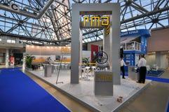 Cabina di RMA a NEFTEGAZ 2012 immagini stock libere da diritti