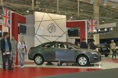 Modello dell'automobile di MG 550 su esposizione Immagine Stock Libera da Diritti