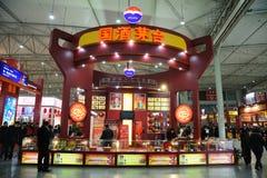 Cabina famosa del moutai del licor del mundo Fotos de archivo libres de regalías