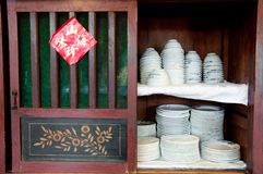 Cabinas de cocina Fotos de archivo libres de regalías