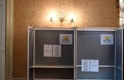 Cabinas de votación vacías Imagen de archivo libre de regalías