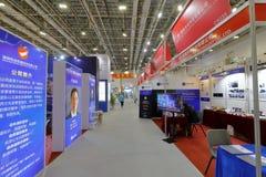 Cabine d'affaires de centre d'exposition de Xiamen Photo libre de droits