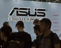 Cabine de Asus em ECO 2017 em Kiev, Ucrânia Imagens de Stock