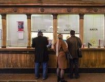 Cabine de bilhete na estação de metro, Moscou imagem de stock royalty free