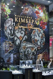 Cabine de Chambre de bijoutier de Kimberli Photos stock