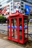 Cabine de telefone fotografia de stock royalty free