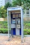 Cabine de telefone público Imagem de Stock