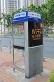 Cabine de telefone público Imagens de Stock Royalty Free