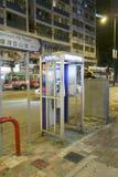 Cabine téléphonique Photo stock
