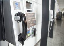 Cabine téléphonique d'opérateur de China Telecom à l'aéroport international de Guangzhou Baiyun Image libre de droits