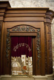 Veiling the Holy Scrolls. A cabinet for holy Torah (old tetament) scrolls. The veil is covering the opening of the cabinet. Around the opening there is ab Royalty Free Stock Image