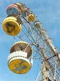 Cabins of abandoned Ferris wheel, Pervouralsk, Urals, Russia Stock Image