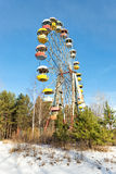 Cabins of abandoned Ferris wheel, Pervouralsk, Urals, Russia. Cabins of the abandoned Ferris wheel, Pervouralsk, Urals, Russia Royalty Free Stock Photo