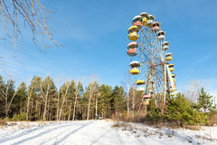 Cabins of abandoned Ferris wheel, Pervouralsk, Urals, Russia. Cabins of the abandoned Ferris wheel, Pervouralsk, Urals, Russia Royalty Free Stock Image