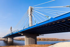 Cable bridge through Samara River, Russia Royalty Free Stock Photography
