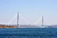 Cable bridge to Russian island Royalty Free Stock Image