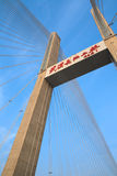 Cable stayed bridge Stock Image