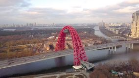 Cable stayed Picturesque bridge and car traffic in developing Moscow city stock photos