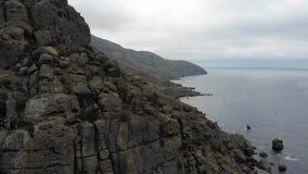 Cabo Crimea de Meganom almacen de video