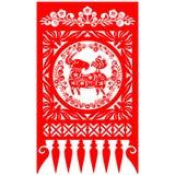 Cabra chinesa do ano novo Foto de Stock Royalty Free