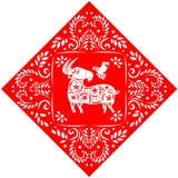 Cabra chinesa do ano novo Imagens de Stock