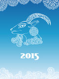 Cabra decorativa decorativa - símbolo de 2015 ilustração stock