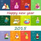 Cabra 2015 del calendario stock de ilustración