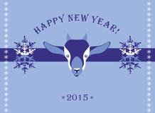 Cabra 2015 do ano novo Fotos de Stock Royalty Free