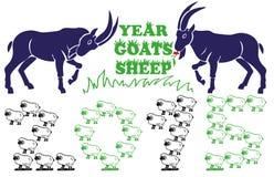 Cabras do ano, carneiros Fotos de Stock Royalty Free