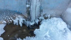 Cachoeira do gelo Imagem de Stock Royalty Free