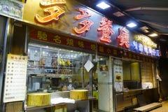 Cada vez más el restaurante en Hong-Kong Foto de archivo libre de regalías