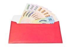 Cadeau d'argent dans l'enveloppe Photographie stock libre de droits