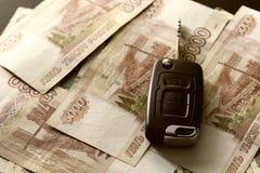 Cadeau de clé de voiture d'argent Images libres de droits