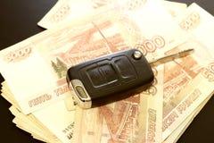 Cadeau de clé de voiture d'argent Photographie stock libre de droits