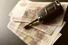 Cadeau de clé de voiture d'argent Photo stock