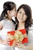 Cadeau pour la maman Photo stock