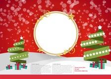 Cadeaux d'arbre de Noël matériels illustration stock