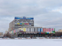 Cadena de televisión rusa 1 Fotos de archivo libres de regalías