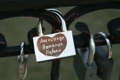 Cadenas, symboles de l'amour en parc, Brest, Belarus Photographie stock