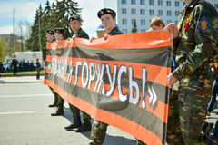 Cadets on the Victory Parade. Yoshkar-Ola, Russia - May 8, 2015 A photo of the cadets participating in the action of memory during the Victory Day parade on May Stock Image