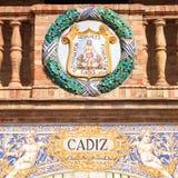 Cadiz Stock Images