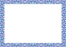 Cadre blanc de paysage avec les frontières colorées décorées illustration stock