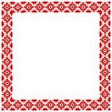 Cadre carré avec les éléments ukrainiens traditionnels Photos stock