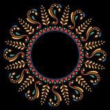 Cadre circulaire ethnique décoratif Images libres de droits