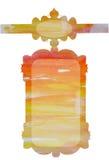 Cadre d'aquarelle sous le texte Image libre de droits